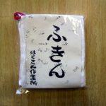 ふきん(1枚)100円